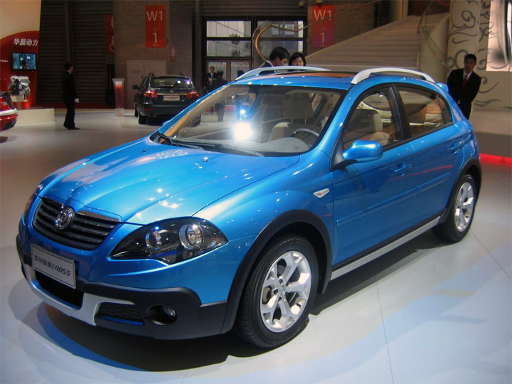 Brilliance FRV Cross BS2