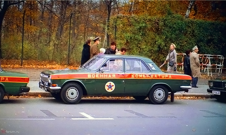 ГАЗ 2434